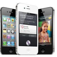 120126-iphones
