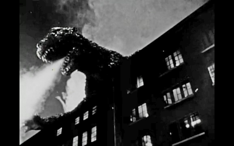 Godzilla Freeze Ray with buildings   Blurbomat.com